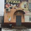 Торговое помещение 117 кв.м. за 4,5 млн. рублей